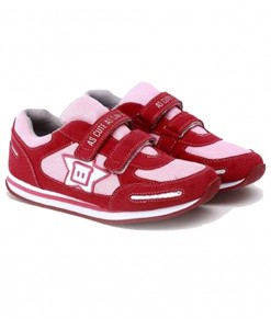 Suede Kids Sneakers - Pink